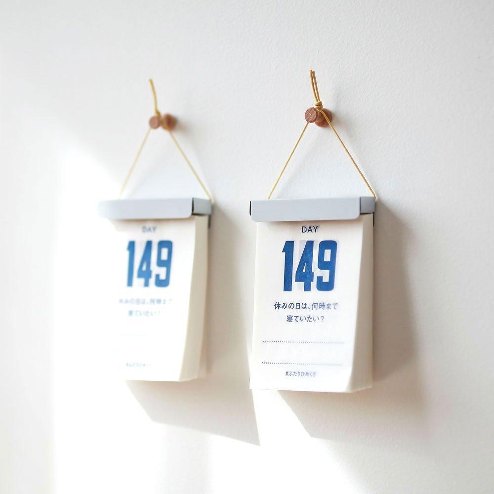 カレンダーを「二人」で一緒に使うのって楽しい!