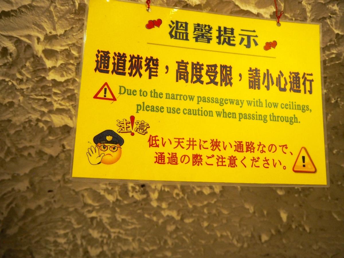 都市伝説じゃなかった。台湾の老舗ホテル地下に掘られた「秘密のトンネル」