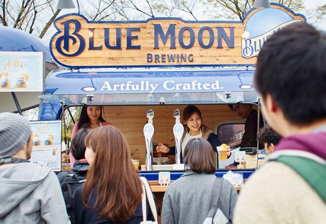 「BLUE MOON」ビール