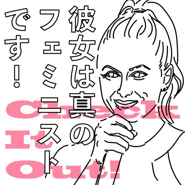 イライザ・シュレシンガーの注目ポイント!