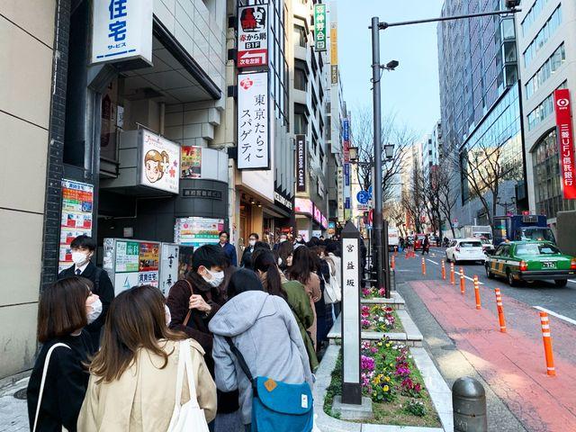 東京たらこスパゲティの行列