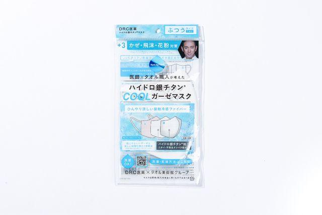 DR.C医薬のハイドロ銀チタンクールガーゼマスク(パッケージ)