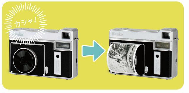 モノクロカメラ インスタント 感熱紙