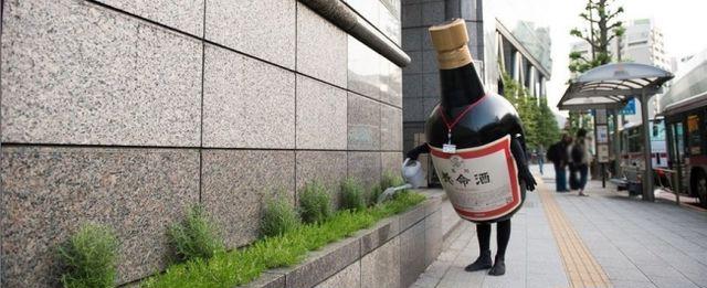 養命酒のビンくん 養命酒エコバッグ