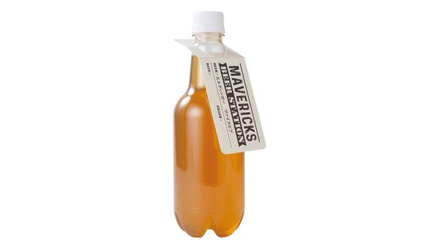 家飲みに革命を起こす「ペットボトル」入りの生ビール