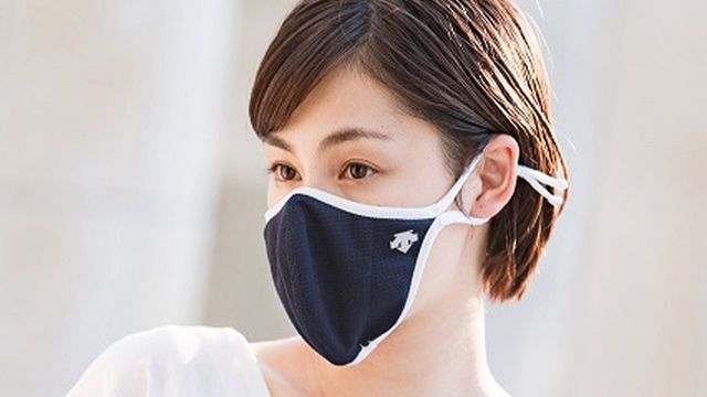 DESCENTE(デサント)の「DESCENTE ATHLETIC MASK」