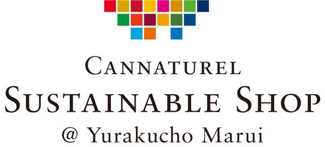 カンナチュールサステイナブルショップのロゴ