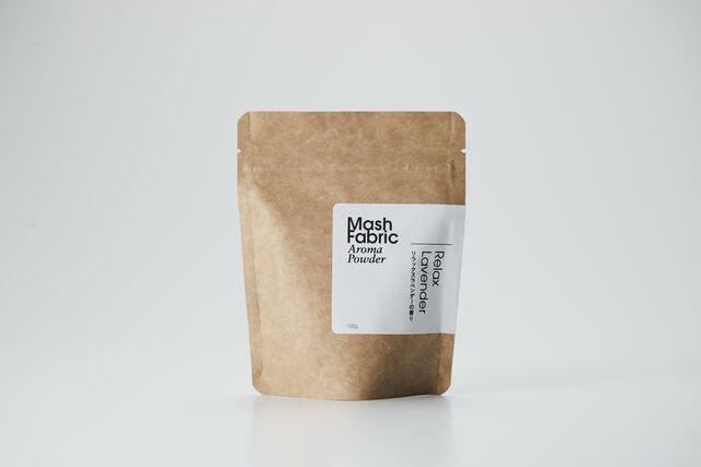 「Mash Fabric 」のアロマパウダー